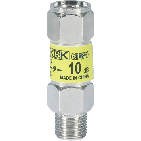 AT10LCS [アッテネーター 10dB 2K・4K・8K対応]