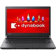 PRX33FBPSEA [dynabook RX33/FB 13.3型 HD/メモリ 4GB/HDD 1TB/スーパーマルチドライブ/Office Home & Business 2016/Windows 10 Home 64ビット/グラファイトブラック]