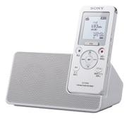 ICZ-R110 C [ポータブルラジオレコーダー 16GB ワイドFM対応 ホワイト]