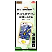RT-MM4F/H1 [mamorino 4用 フィルム さらさらタッチ 指紋 反射防止]
