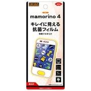 RT-MM4F/C1 [mamorino 4用 フィルム 指紋防止 高光沢]
