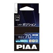 LEP111 [LEDポジションランプ 70lm 6600K T10タイプ]