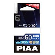 LEP113 [LEDポジションランプ 50lm 6600K T10タイプ]