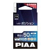 LEP114 [LEDポジションランプ 50lm 6000K T10タイプ]