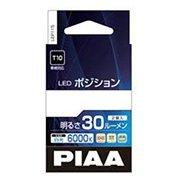 LEP115 [LEDポジションランプ 30lm 6000K T10タイプ]