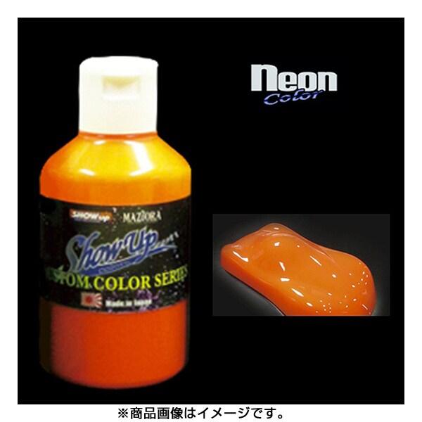 NE-O-MCB [オレンジネオン マイクロボトル]