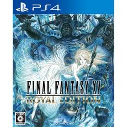 FINAL FANTASY XV ROYAL EDITION [PS4ソフト]