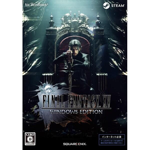 FINAL FANTASY XV WINDOWS EDITION [PCゲーム]