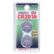 CR2016/B2P [Vリチウム電池 CR2016 2個]
