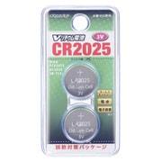 CR2025/B2P [Vリチウム電池 CR2025 2個]
