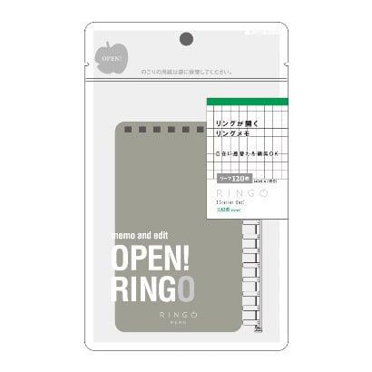 RG1S [RINGO メモ A7変型 8穴 スターターセット 方眼罫 120枚]