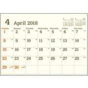 CL184-E-A3 [2018年4月始まり A3 ウォールカレンダーE]