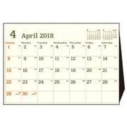 CL184-E-B6 [2018年4月始まり B6 デスクトップカレンダーE]