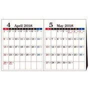 CL184-2D-A5 [2018年4月始まり A5 変型デスクトップカレンダー2ヶ月D]
