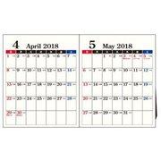 CL184-2D-B6 [2018年4月始まり B6 変型デスクトップカレンダー2ヶ月D]
