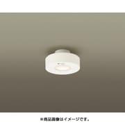 HH-SC0098L [LEDシーリングライト 電球色 ひとセンサ搭載 1畳空間用]