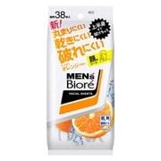 洗顔シート さっぱりオレンジの香り 卓上用 [38枚]