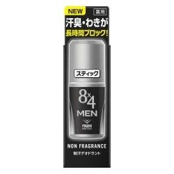 8×4 MEN スティック 無香料 [15g]