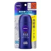 ニベアサン 高密着ケア UVミルキィジェル 80g SPF50+ PA++++ [日焼け止め 顔・からだ用]