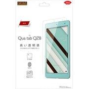 RT-QTQZ8F/A1 [Qua tab QZ8用フィルム 指紋防止 光沢]