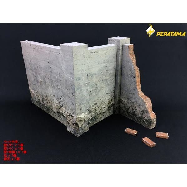 M-001 [PEPATAMAシリーズ ペーパージオラマ 壁セットA モルタル煉瓦]