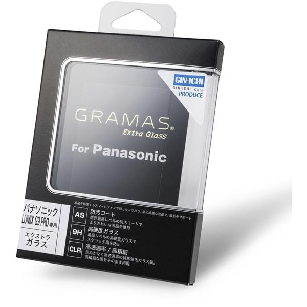 DCG-PA02 [GRAMAS Extra Glass Panasonic LUMIX G9 PRO用]