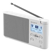 XDR-56TV W [ポータブルラジオ ワンセグTV音声/FMステレオ/AMラジオ ホワイト]