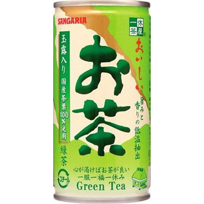 おいしいお茶 190g×30本