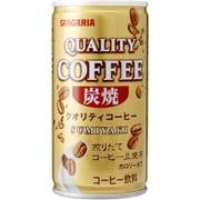 クオリティコーヒー炭焼 185g×30本