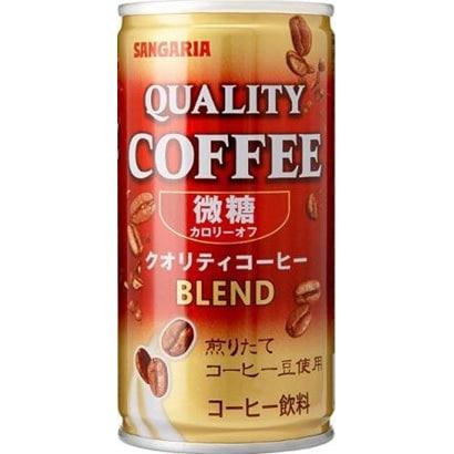 クオリティコーヒー微糖 185g×30本