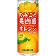 のみごろ果樹園オレンジ 240g×30本
