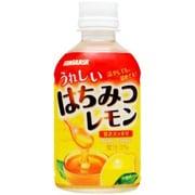 うれしいはちみつレモン 280ml×24本