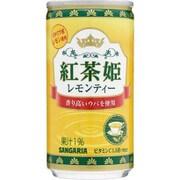 紅茶姫レモンティー 190g×30本