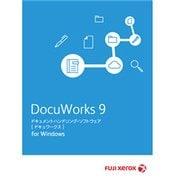 DocuWorks9 ライセンス認証版/1ライセンス基本パッケージ