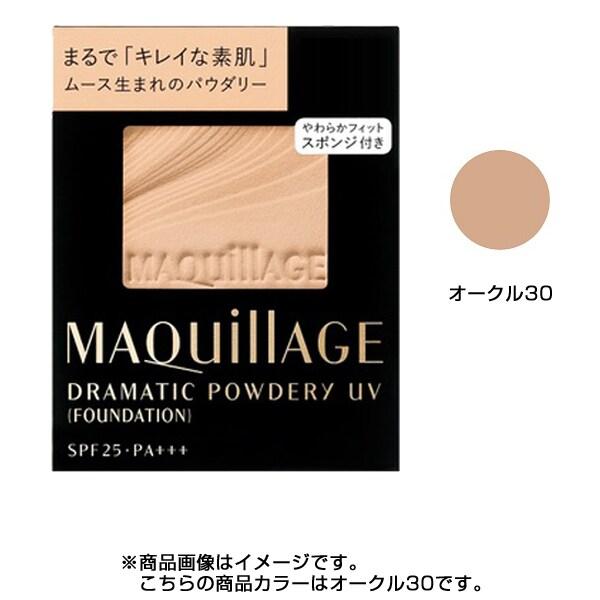 マキアージュ ドラマティックパウダリーUV オークル30 (レフィル) 濃いめの肌色 [パウダーファンデーション]