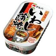 いわし蒲焼 (固形量 80g)