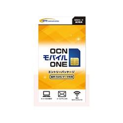 モバイル one ocn