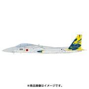 AC-23 [航空自衛隊 F-15J イーグル 近代化改修機 第306飛行隊2017 航空祭 in KOMATSU 記念塗装機 ゴールデンイーグルス 1/72 エアクラフトシリーズ]