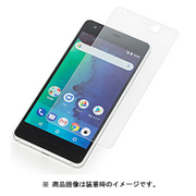 Y1-EF22-GAKY [Y!mobile Selection Android One X3用 液晶保護ガラス]