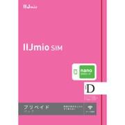 IM-B215 [IIJmioプリペイドパック nanoSIM]