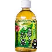 玉露入りお茶 熊本城復旧応援ラベル 350ml×24本
