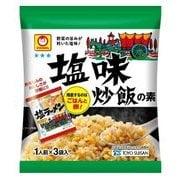 炒飯の素 塩味 3食入 22.5g
