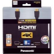 RP-CHK80-K [HDMIケーブル CHKシリーズ 8m]