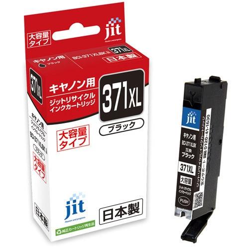 JIT-KC371BXL [キヤノン BCI-371XLBK互換 リサイクルインクカートリッジ]