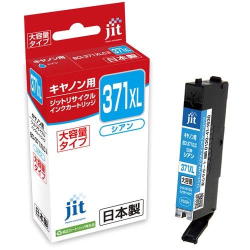 JIT-KC371CXL [キヤノン BCI-371XLC互換 リサイクルインクカートリッジ]