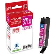 JIT-KC371MXL [キヤノン BCI-371XLM互換 リサイクルインクカートリッジ]