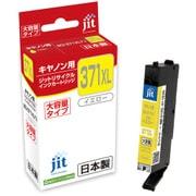 JIT-KC371YXL [キヤノン BCI-371XLY互換 リサイクルインクカートリッジ]