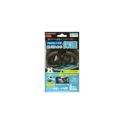 PSVR用 レンズ保護シートVR [PlayStation VR用保護シート]
