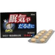 眠気防止剤