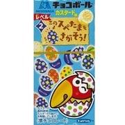 チョコボール(カスタード味) 22g